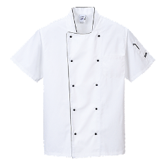 chef coat basic
